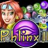 Phlinx II Celestial Mode